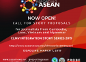 Call for Proposals: Story Grants for Reporting on ASEAN Issues