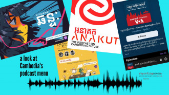 Tune In To Cambodia's Podcast Experiment
