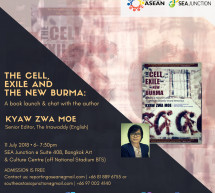 Jul 11: Launch of Book on Burma & Chat with Author