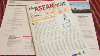 Reporting ASEAN Media Forum 2017 Programme Schedule