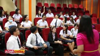 Thais Take to A New Language: Bahasa Indonesia