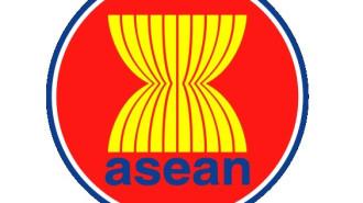 ASEAN Leaders Programme Needs You!
