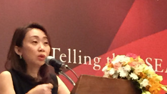 The ASEAN Flavour: Opening Remarks at Media Forum