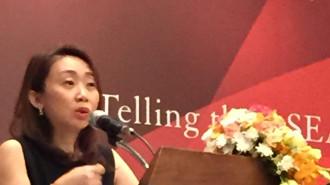 Communication Arts Seminar: Reporting ASEAN