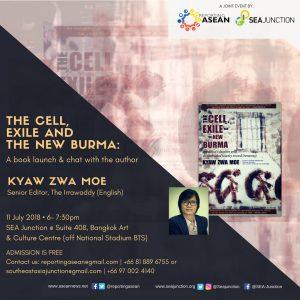 IG Post-New Burma book launch copy