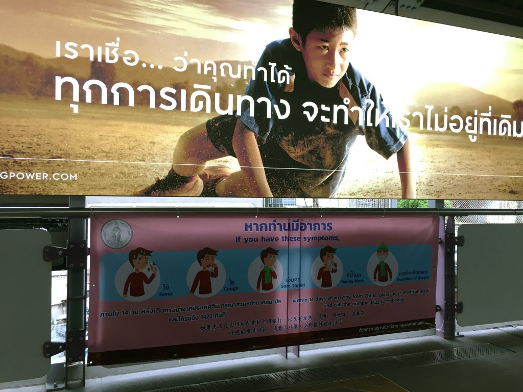 This poster, above a reminder on COVID-19 precautions in a Bangkok Skytrain station , seems to encourage persistence. Photo: J Son